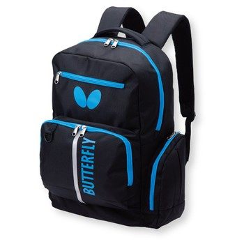 Butterfly Nelofy Backpack