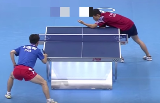 table tennis stamping